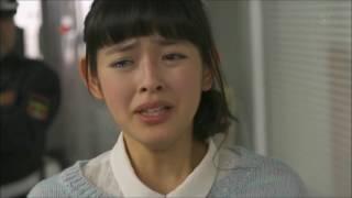 quedate lejos - beso travieso amor en tokyo