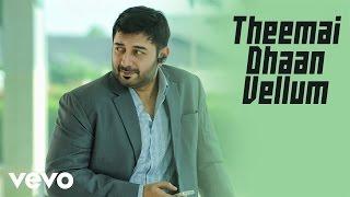 Thani Oruvan - Theemai Dhaan Vellum Lyric | Jayam Ravi, Nayanthara | Hiphop Tamizha