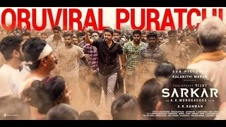 Thalapathy fan crazy about Oruviral Puratchi Waiting for Sarkar
