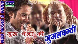 Kanchan Vali Kaya Re :: Superhit Satsang Bhajan ; Sing.* Mahendrasingh Rathour * width=