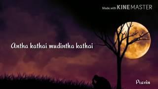 Sollividu Velli nilavae - Whatsapp status | Sathiyaraj | Amaithipadai | Ilaiyaraja |Mano&Swarnalatha