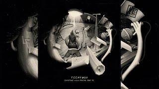 Chystemc - Put em up (ft. Hexsagon) con Letra