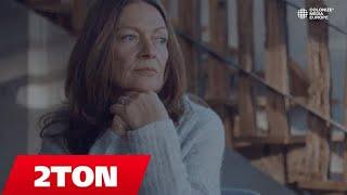 Ghulo - O Nan (Official Video HD)