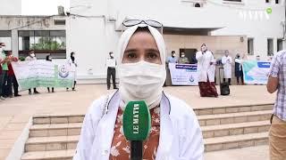 Sit-in des infirmiers et des techniciens de santé