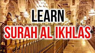 SURAH AL IKHLAS -   Beautiful Quran Recitation - LEARN AND MEMORIZE