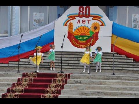 80 лет Милютинскому району