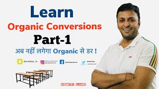 How to solve organic reactions conversions - Part - 1 . #Organic #chemistry. width=