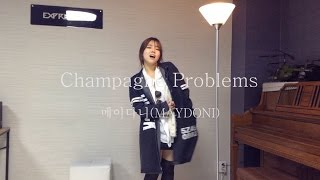 Meghan trainor'Champagne Problems'-메이다니(MAYDONI)