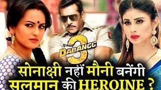 Mouni Roy Replaces Sonakshi Sinha in Salman Khan's DABANGG 3? width=