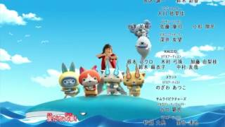 Yo-Kai Watch Movie 3 Ending English Version