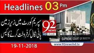 News Headlines | 3:00 PM | 19 Nov 2018 | Headlines | 92NewsHD