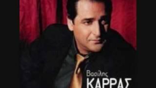 Vasilis Karas - Den Paw Pouthena