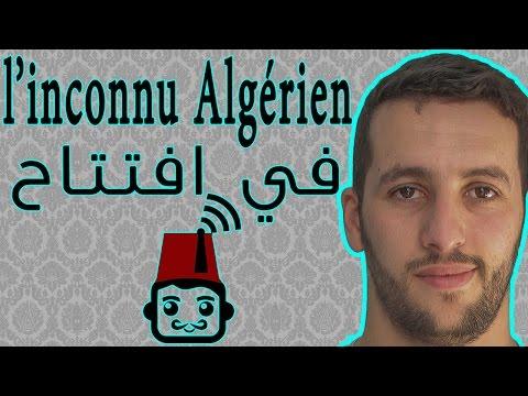 البودكاستر l'inconnu Algérien في حقل إطلاق بودكاست آرابيا