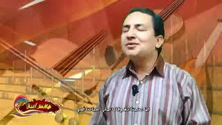 ترنيمة يا ملك الملوك يا سيد الاسياد .. المرنم مينا لبيب