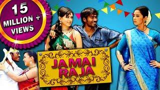 Jamai Raja (Mappillai) Full Hindi Dubbed Movie   Dhanush, Hansika Motwani, Manisha Koirala width=