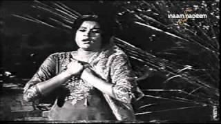 Noor Jehan - Ja Ni Hawaye Tu Ja - Murad Baloch (1968)