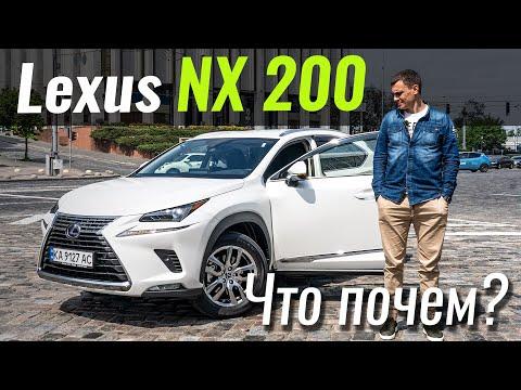 Lexus NX Business+