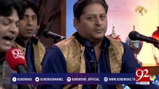 Qawali: Konain De Wali Da   Rehmat e Ramazan 14-06-2017 - 92NewsHDPlus
