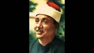 Abdulbasit Abdussamed - Hucurat عبد الباسط عبد الصمد