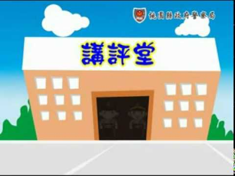 交通十戒 6 開車門 - YouTube
