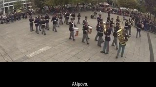 """MILITARY BAND PLAYS """"KILLING IN THE NAME"""""""