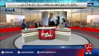 Bakhabar Subh - 03-05-2016 - 92NewsHD