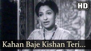Kahan Baje Kishan Teri Bansuriya | Jhansi Ki Rani Songs | Sohrab Modi | Mohd Rafi | Filmigaane