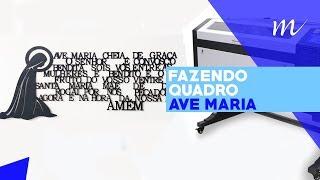Multivisi |Router VS9060 | Faça um lindo quadro da Ave Maria