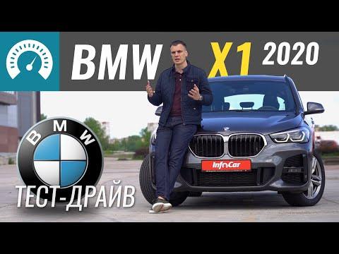 BMW X1 Individual