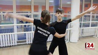 Танцоры из Нефтекамска стали чемпионами Приволжья