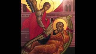 Gospel of Matthew, Chapter 1 - Orthodox Style