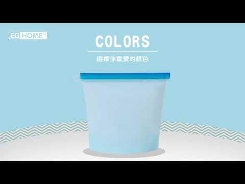 【EG Home 宜居家】矽膠食物密封保鮮袋 - YouTube