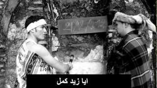 DZjoker & Adel Sweezy : La Fin Du MONDE نهاية العالم 2012