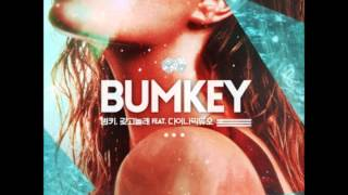 [Full Audio/MP3 DL] Bumkey (ft. Dynamic Duo and Ellin)- Attraction HD