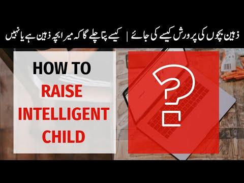 How to Raise Intelligent kids? | Type of Intelligent kids