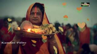 हाली हाली डेगवा बढईहs 卐 Bhojpuri Paramparik Chhath Geet ~ New Bhajan 2016 卐 Anjana Arya [HD]