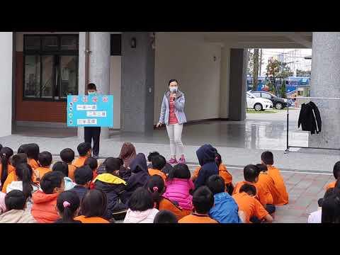 20201208 本土語教學 - YouTube