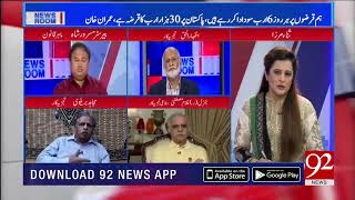 Will the Prime Minister improve the governance in 2 years? | 14 Sep 2018 | 92NewsHD
