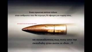 Xρηστος Σαρλανης -Αλητισσα Ψυχη Σ Αγγελου Σωμα.