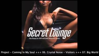 Secret Lounge