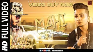 Mahi (full official video) | SAMSTAR Feat. DINO | Latest Punjabi Sad Song 2016 | MD PRODUCTION