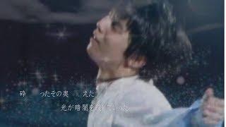 【MAD】羽生結弦×ONEOKROCK Lost in tonight~バラード1番の蒼い夢~