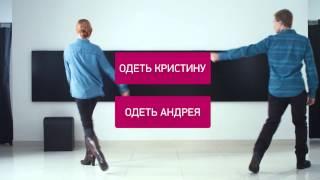ТРК «БАЛКАНИЯ NOVA» • Видеобуклет • Зима 2014/2015