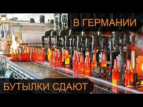 Бесплатные фото влагалишь в которые пихают бутылки фото 532-234