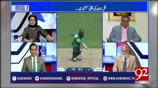News Room 18-06-2017 - 92NewsHDPlus