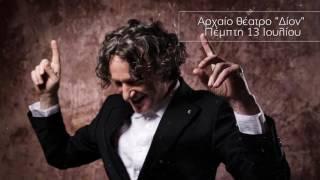 Goran Bregovic touring in Greece 2017