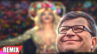 Zbigniew Stonoga ft. Coldplay - Hymn For The Weekend (Official video)