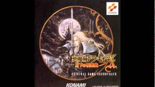 Castlevania Symphony of the Night Soundtrack - Nocturne