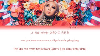 CL - Hello Bitches (Color Coded Han|Rom|Eng Lyrics) | by YankaT