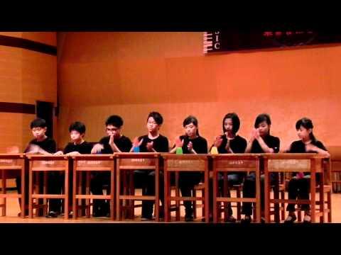 新竹國小第八屆畢業音樂會:杯之舞 - YouTube
